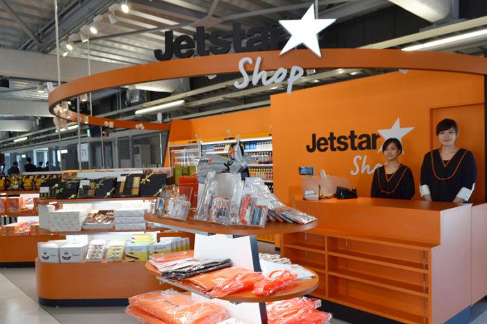 成田空港第三航廈捷星專賣店jetstar store