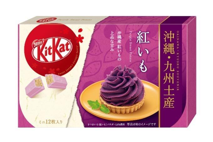 沖繩九州紫心地瓜口味