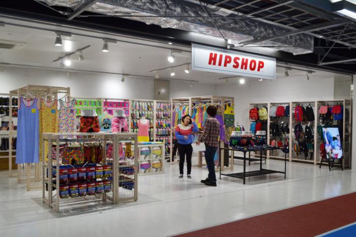 成田機場第三航廈內褲專賣店HIPSHOP