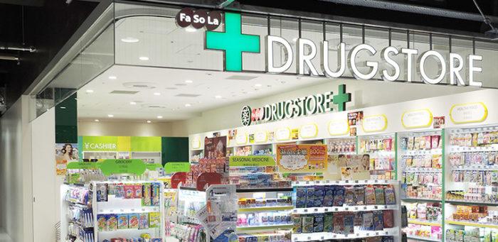 成田空港第三航廈藥妝店FaSoRa drugstore