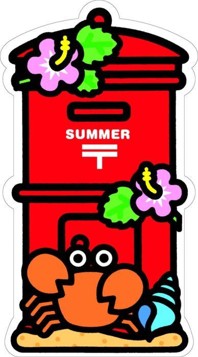 夏のポスト型はがき(かに)2019夏季郵筒明信片(螃蟹) 2019