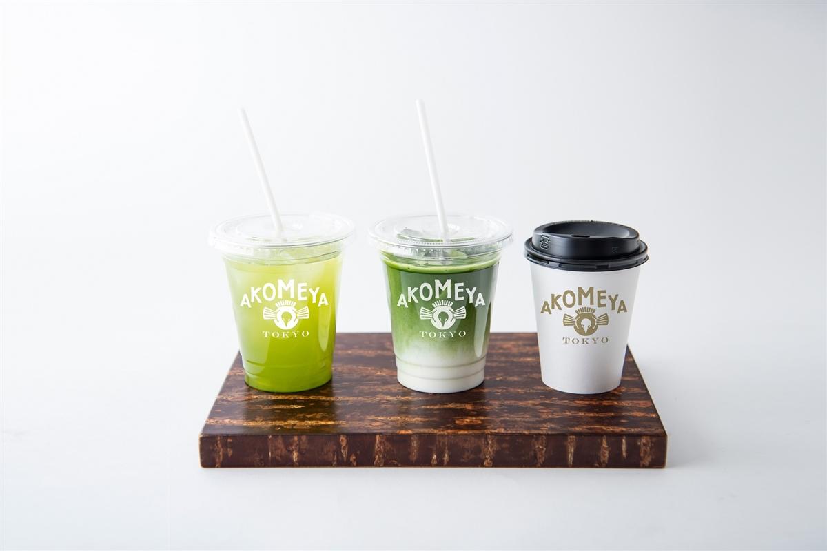 akomeya茶屋