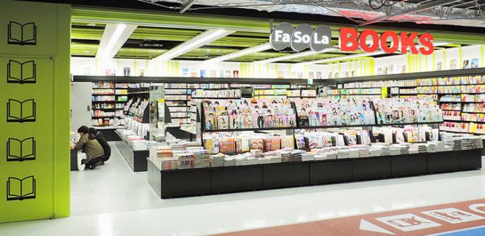 成田機場第三航廈書店FaSoLa BOOKS
