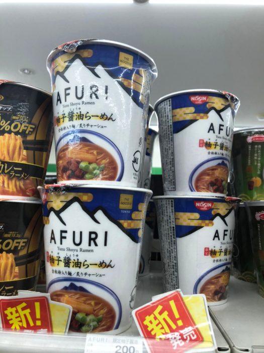 AFURI泡麵