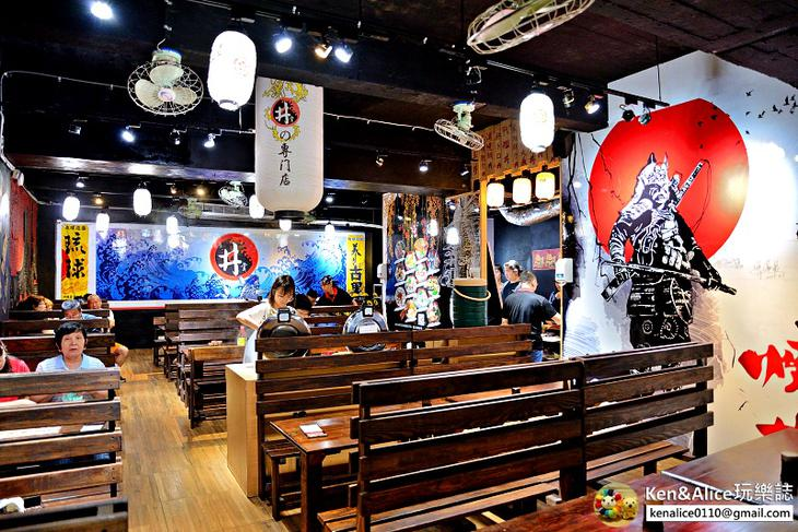 中山美食-丼賞和食燒物丼飯06
