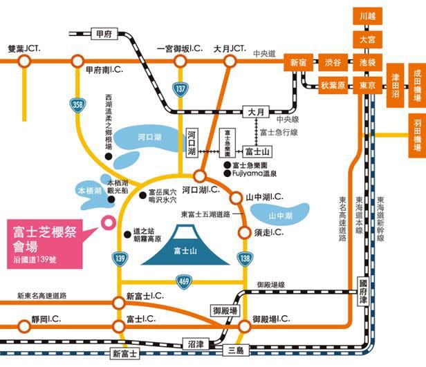 富士芝櫻祭交通路線圖(照片來源:富士芝櫻祭事務局)http://www.shibazakura.jp/chs/