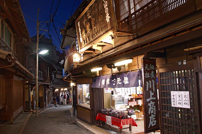 京都到有馬溫泉