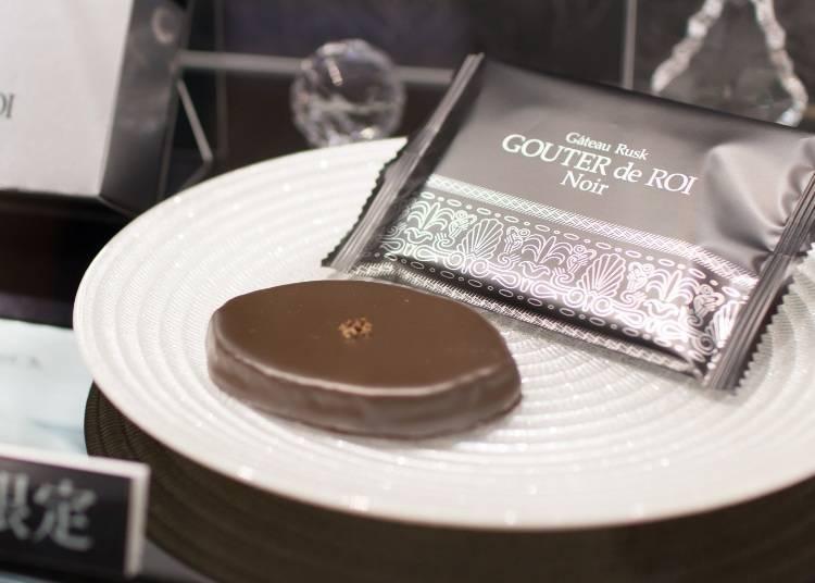 ▲「GOUTER de ROI Noir 中禮品盒(8片裝)」1,620日元(含稅)