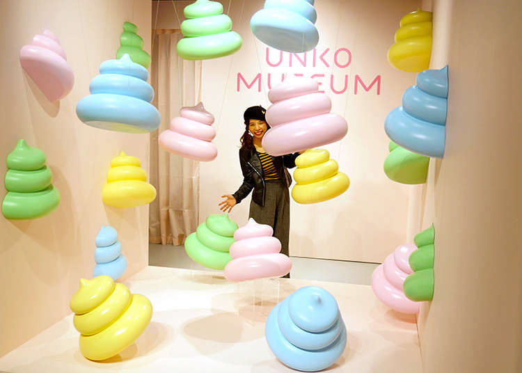 從沒想過和便便如此親近!創作便便之全新感覺的娛樂空間「便便博物館YOKOHAMA」