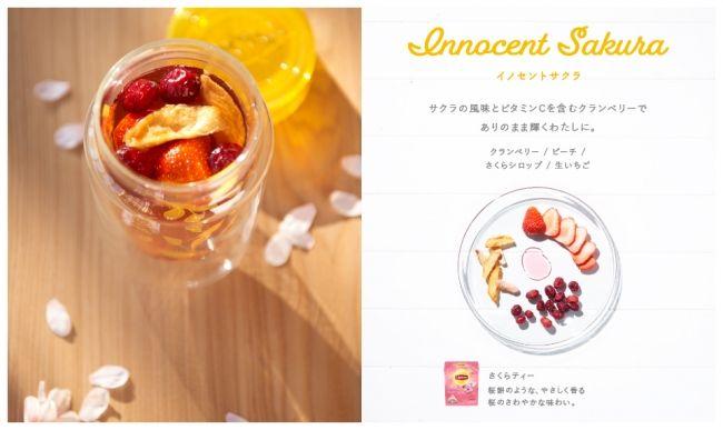 Lipton Good in Tea