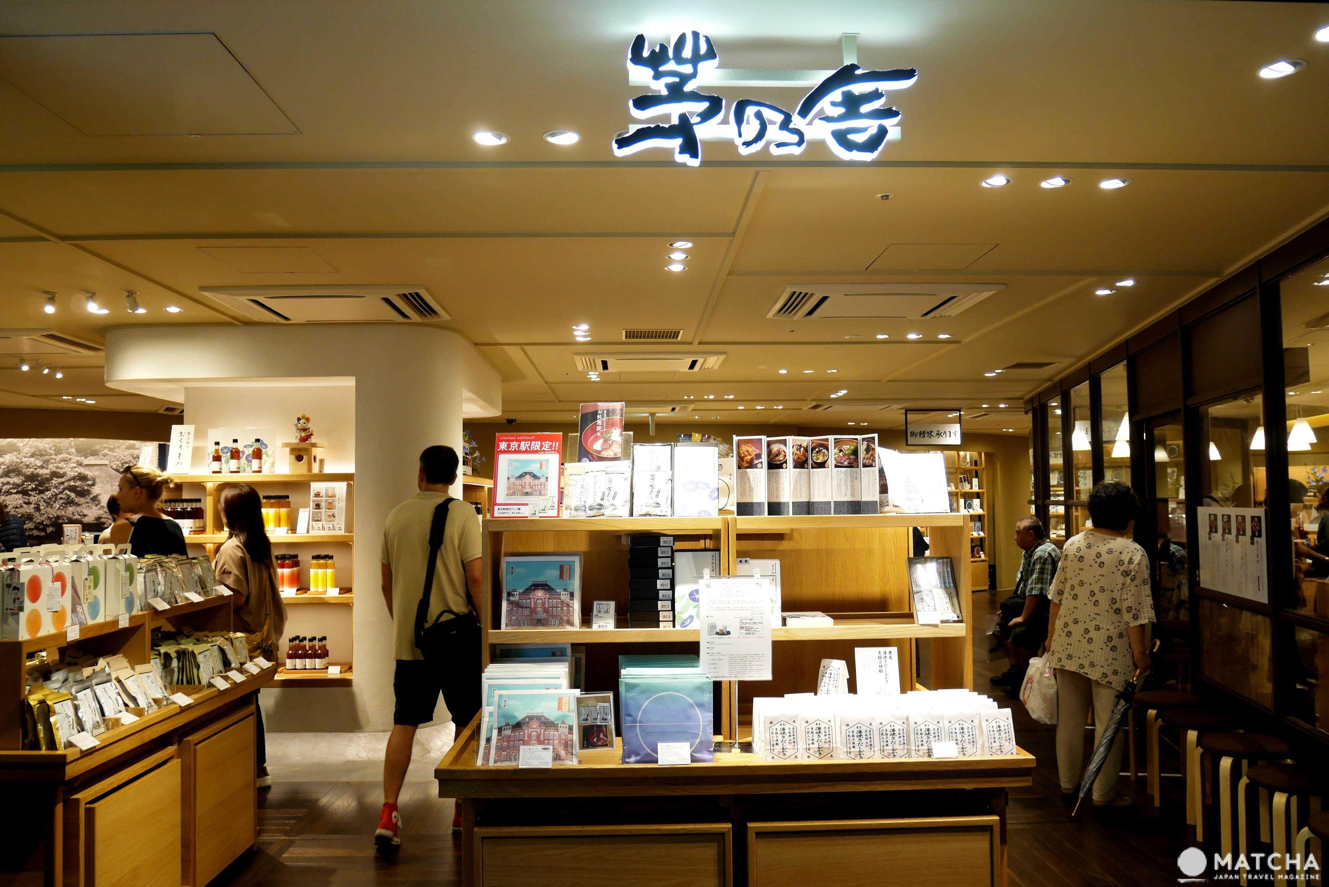 茅乃舍東京車站