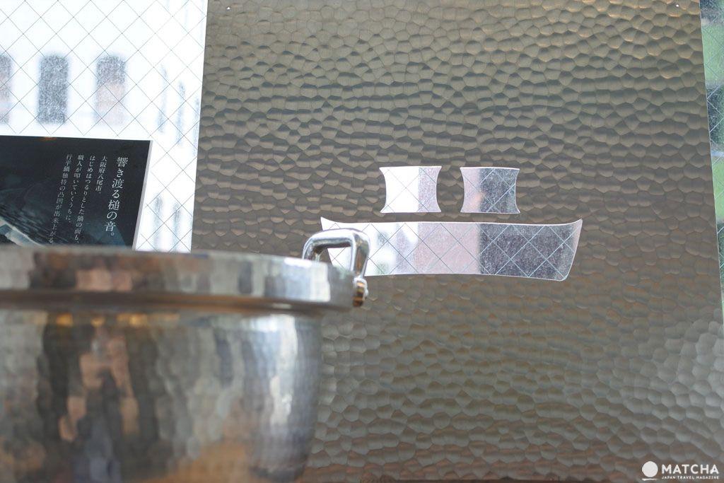 日式雪平鍋