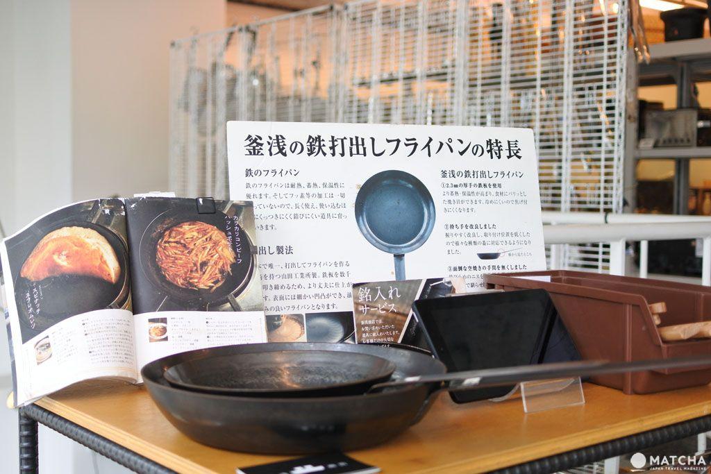 山田工業所 鐵鍋 中華鍋