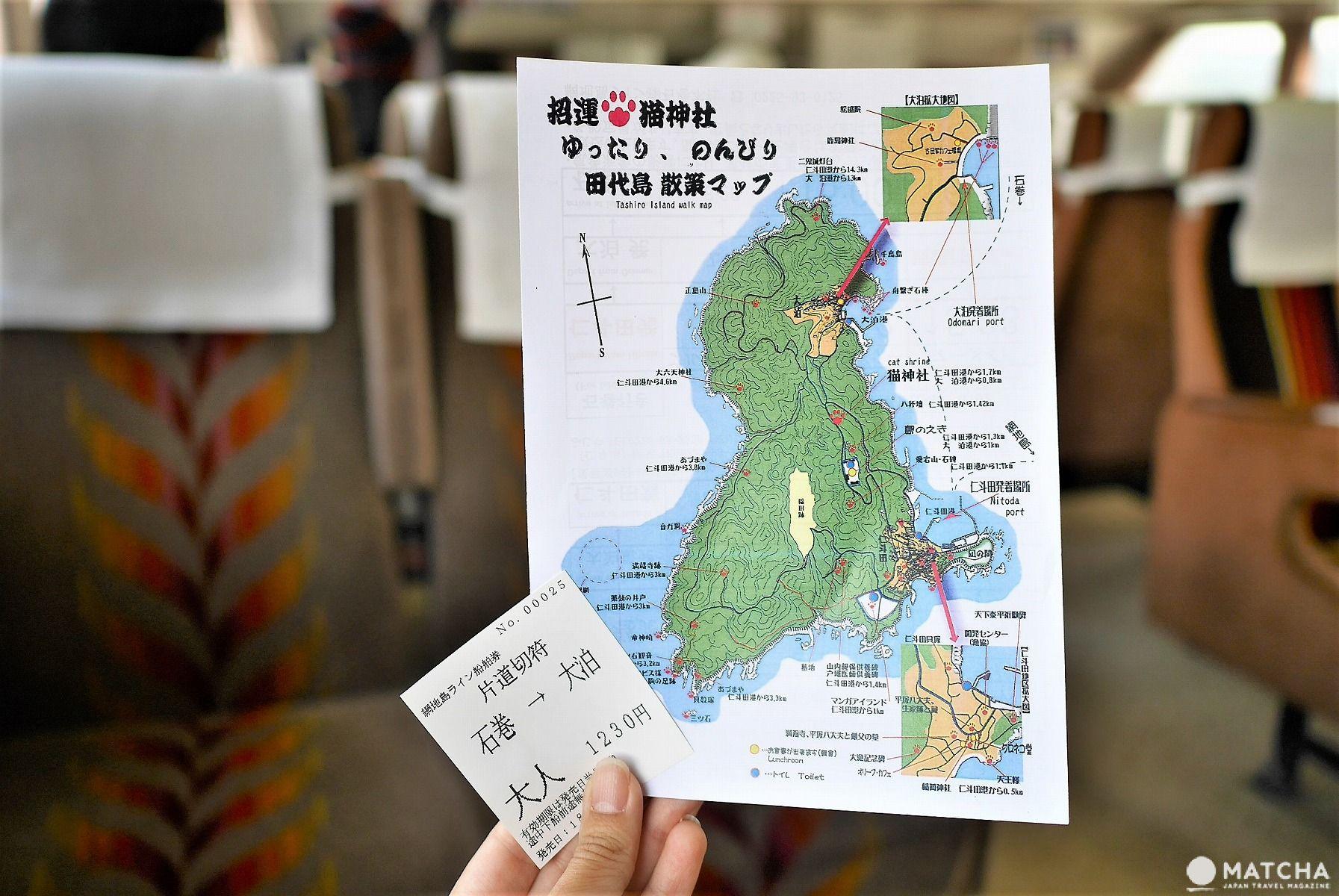 田代島散策マップ