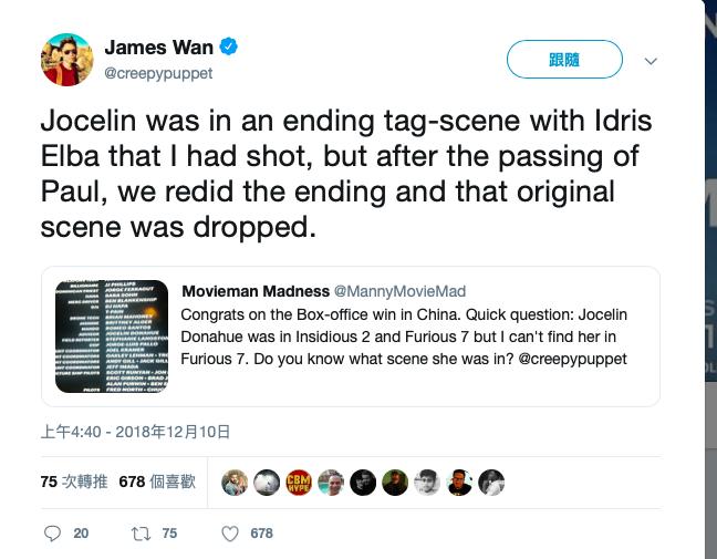 《玩命關頭7》導演溫子仁去年底在推特上發文,承認原本的結尾就要介紹伊卓瑞斯艾巴出場,但因保羅渥克去世,才修改結局。(翻攝James Wan推特)