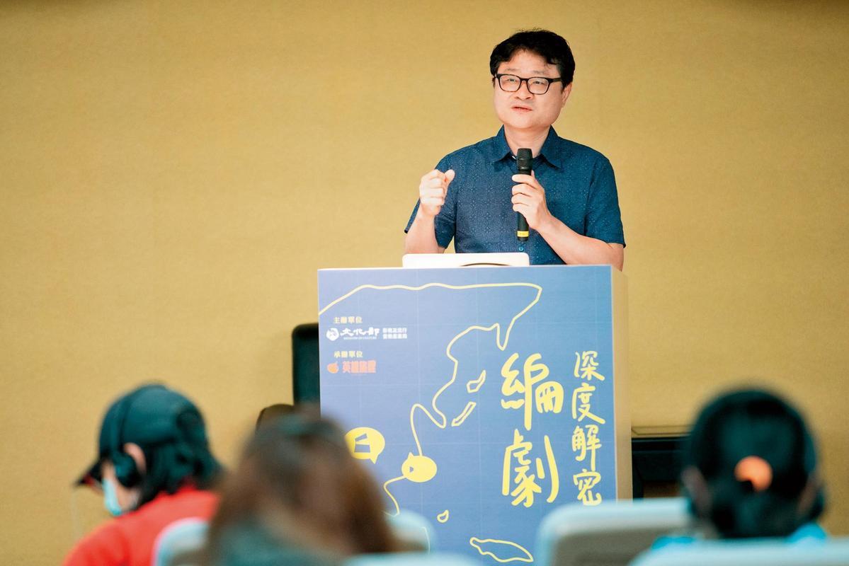 申東益應文化部的邀請,來台舉辦深度解密編劇課程講座。(英雄旅程提供)