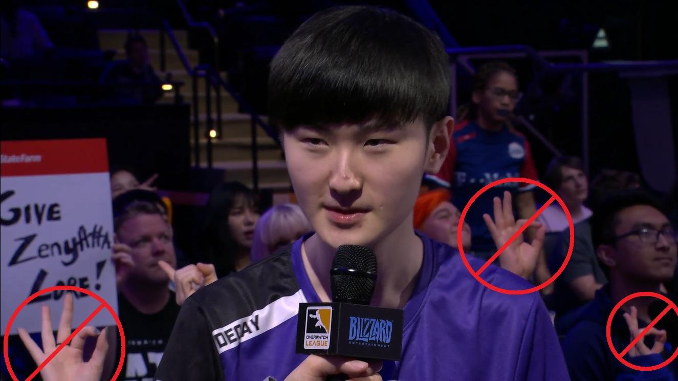 粉絲在《鬥陣特攻》OWL比賽中比出「OK」手勢遭到官方警告。圖:翻攝自Twitch