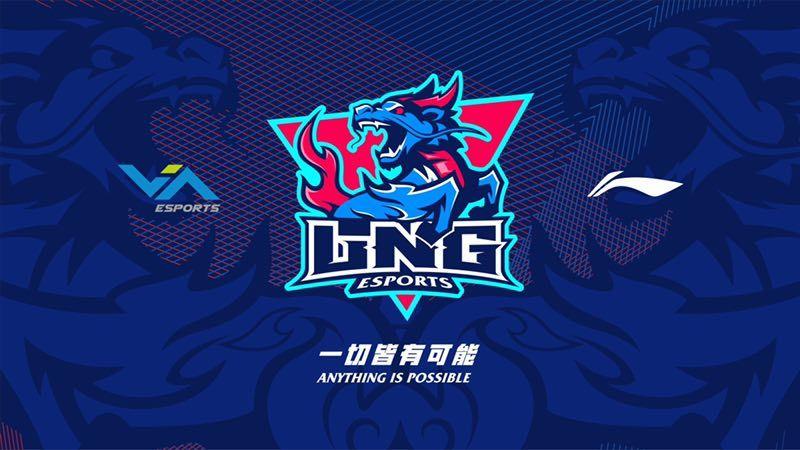 今(21)日中國LPL賽區傳出李寧正式收購Snake戰隊,並更名為LNG圖:翻攝自 微博