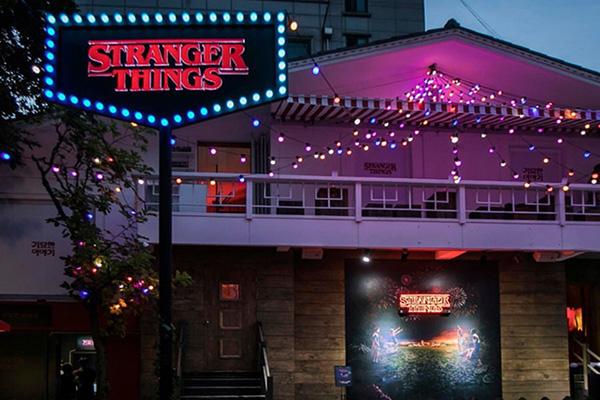 韓國Netflix將霍金斯小鎮原汁原味搬到首爾。