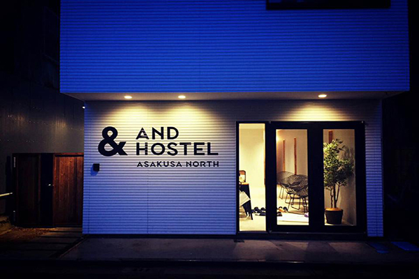 淺草北&AND HOSTEL以提供物聯網的體驗,打造出智慧型青年旅館