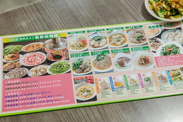 【台北捷運美食】【永春站】無敵水餃