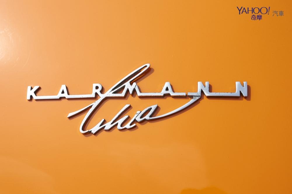 Karmann Ghia的簽名鍍鉻銘牌