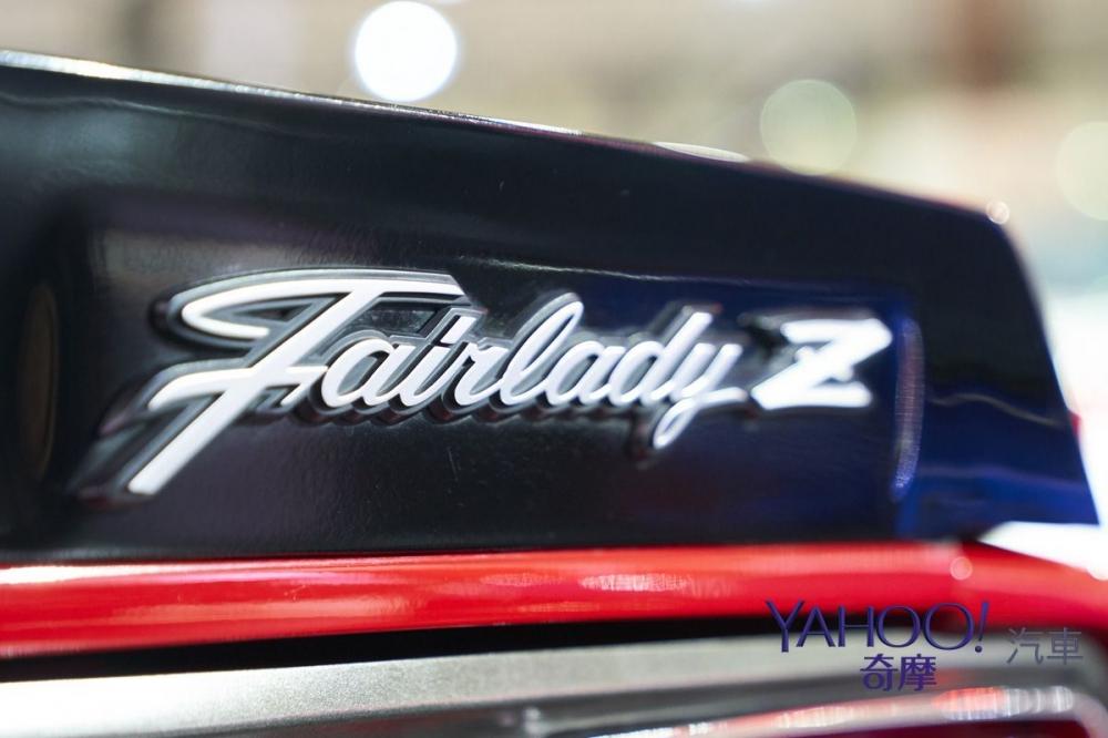 尾翼上頭還有FairLadyZ的專屬銘牌