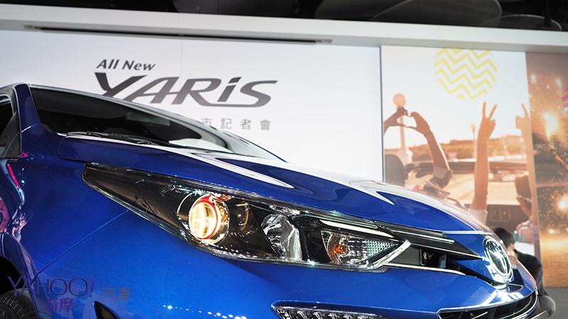 玩樂大升級!Toyota All New Yaris改款初登場!