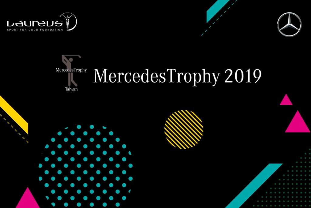 2019-mercedes-benz