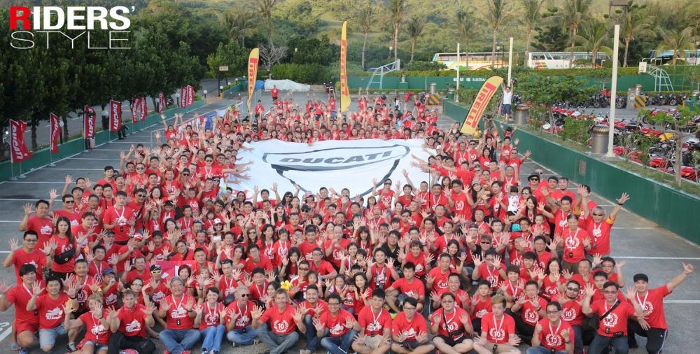 第十屆台灣Ducati大會師