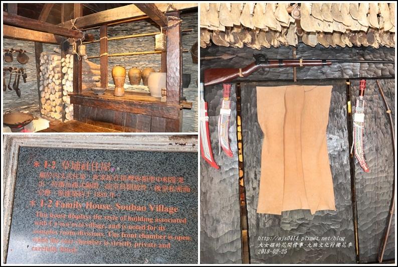 九族文化村櫻花季-2018-02-43.jpg