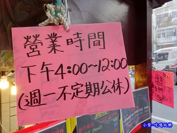 魔王狂爆雞排八德店營業時間.jpg