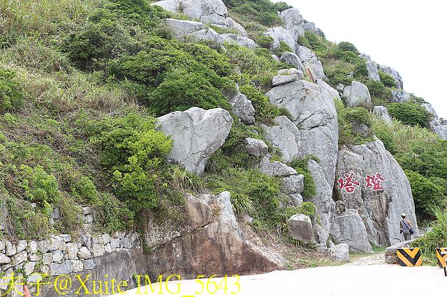 IMG_5643.jpg - 東引燈塔 世尾山步道 烈女義坑 20180823