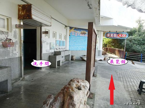 小琉球鳥鬼洞3.jpg