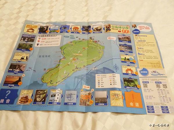 小琉球導覽地圖 (2)2.jpg