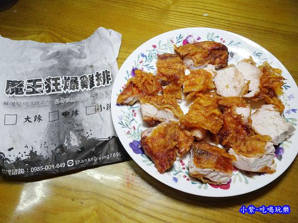 魔王脆皮雞排 (3).jpg
