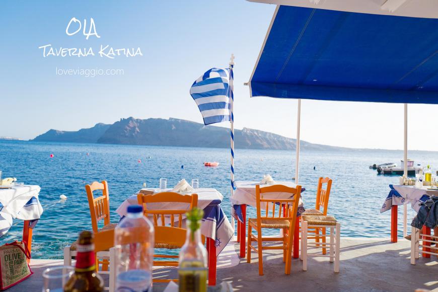 聖托里尼伊亞Taverna Katina