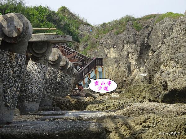 花瓶岩 (22)9.jpg