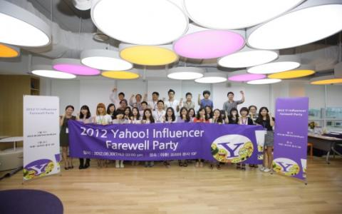 2012 Yahoo Influencer Farewell Party