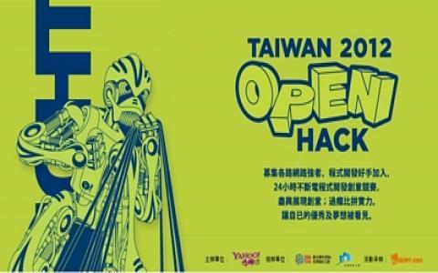 2012 Yahoo! Open Hack Day