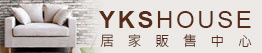 YKShouse居家販售