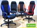 多功能優質辦公椅