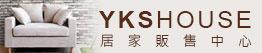 YKS沙發販售中心