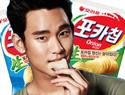 韓國生洋芋片