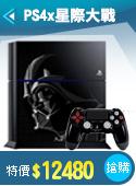 電玩1_PS4