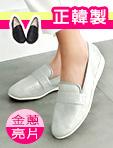 韓空運熱銷樂福鞋