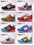 免郵韓國N字運動鞋