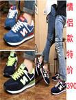 韓版情侶款字母鞋
