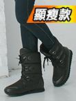 韓國空運超輕量綁帶靴