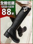 瘦腿款騎士粗跟長靴